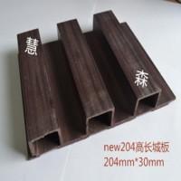 204高长城板 204mm30m-护墙板