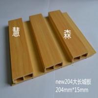 204大长城板204mm15mm-护墙板