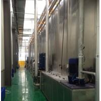 浸渍式前处理厂家价格(涂装设备)