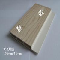 95长城板 105mm15mm-护墙板