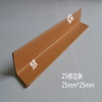 25修邊條 25mm25mm-護墻板