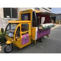 电动三轮房车-小吃车