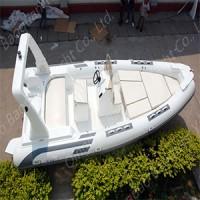 RIB730玻璃鋼游艇,玻璃鋼快艇