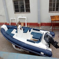 RIB700玻璃鋼游艇/充氣艇