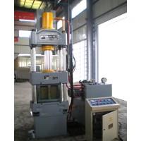 YHD32-100四柱液壓機