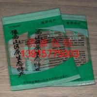 天津印刷真空袋