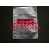 上海印刷食品鋁箔袋