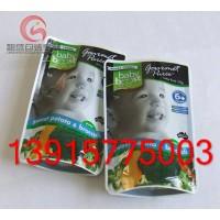 重慶食品鋁箔袋