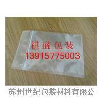 重慶真空防潮印刷袋