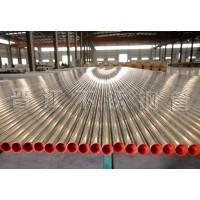 鍋爐、熱交換器用不銹鋼無縫鋼管
