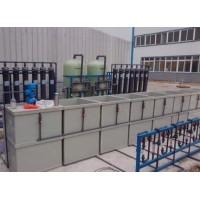 喷涂废水处理设备