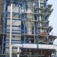 循環流化床工業鍋爐
