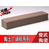 陶土磚-金條磚