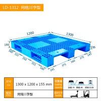 1300*1200*155mm網格川字-塑料托盤