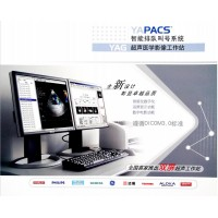 B超影像工作站永安科技