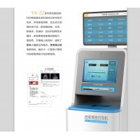 ZZ2型超声科自助取片系统/取片机/研发厂家