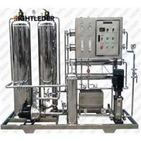 小型50T/H矿泉水设备