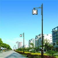 市電庭院燈供應