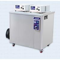 工業超聲波清洗機