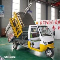 电动扫地车生产厂家
