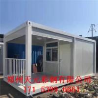 打包箱 住人集装箱 活动房 集成房屋