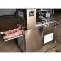 YC-2B型牛羊肉切片机