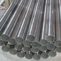 201不銹鋼焊管-不銹鋼管
