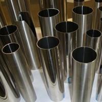 圓管樣品-不銹鋼管