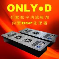 有源音箱線陣D類數字功放模塊內置DSP處理器全頻二分頻