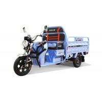 天將2-150電動三輪車