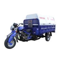 R2環衛車摩托三輪車