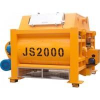 JS2000混凝土攪拌機