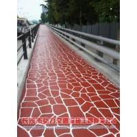 长沙供应道路防滑耐磨路面沥青
