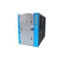 工業箱式冷水機