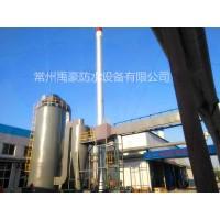 瀝青油煙氣凈化設備
