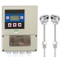 AMF電磁熱量計