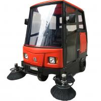 W2000全封閉式電動掃地機