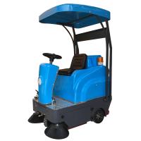 DJ1050驾驶式扫地车