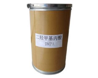 二羟甲基丙酸(DMPA)