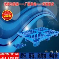 锦州塑料托盘厂家教您选择塑料托盘_沈阳兴隆瑞
