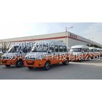 依维柯宝迪C7工程车/工程车生产厂家
