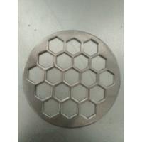 篩板沖孔加工