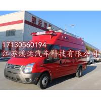江鈴福特V348加長指揮車/指揮車生產廠家