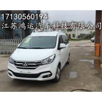 上汽大通G10指揮車/指揮車生產廠家