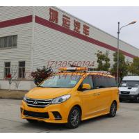 大通G10搶險車/搶險車生產廠家