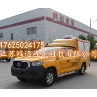 上汽大通T60抢险车/抢险车生产厂家