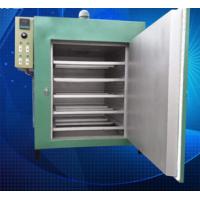 電機固化烤箱
