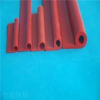 P型蒸箱耐高温 发泡硅胶密封条