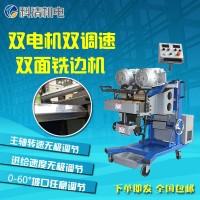 雙面銑邊機 GMMA-80R型雙電機可翻轉坡口銑邊機