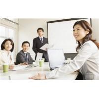 香港、澳门、华侨办理1年港澳华侨就业证+暂住证